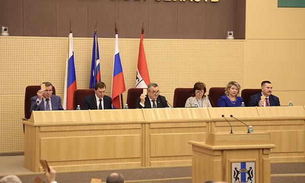 Новосибирские единороссы выбрали руководителя партийного отделения
