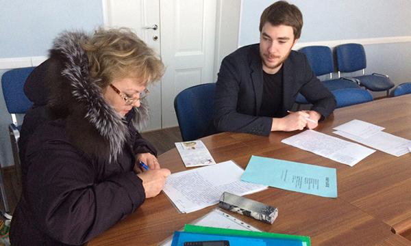 юридические консультации по жилищным вопросам ульяновск вот что