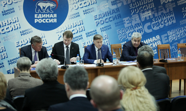 Московская область новости экономики