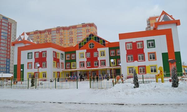 Еще 280 курских малышей получили места в новом детсаду