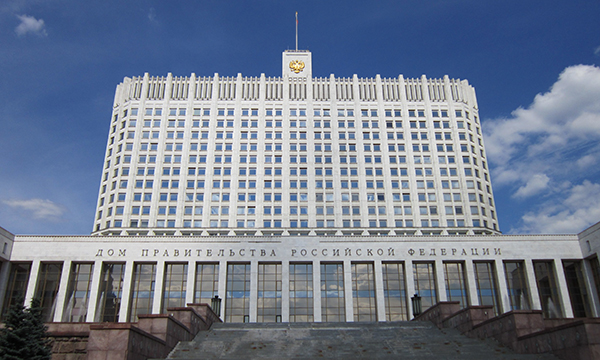 Русским молодым семьям выделят 4,2 млрд руб. напокупку жилья