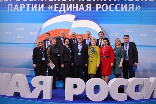 Куряне участвуют в заседании XVI Съезда Единой России