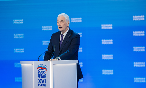 Сегодня выберут новых членов Высшего иГенерального советов партии «Единая Россия»