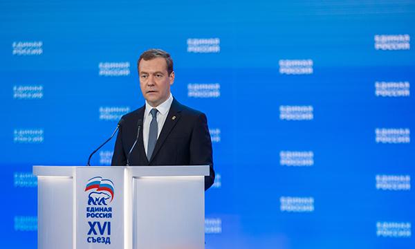 Медведев переизбран напост председателя «Единой России»