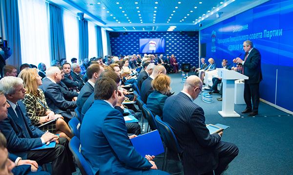 «Единая Россия» дала старт новым партийным проектам