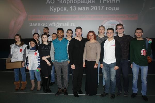 Курские молодогвардейцы приняли участие в семинаре по фитнесу и бодибилдингу