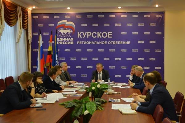 Региональный оргкомитет по проведению предварительного голосования приступил к работе