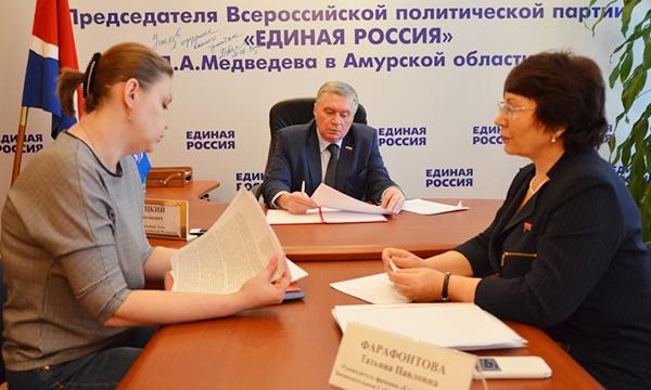 Решение проблем амурских вузов взял на контроль депутат Госдумы