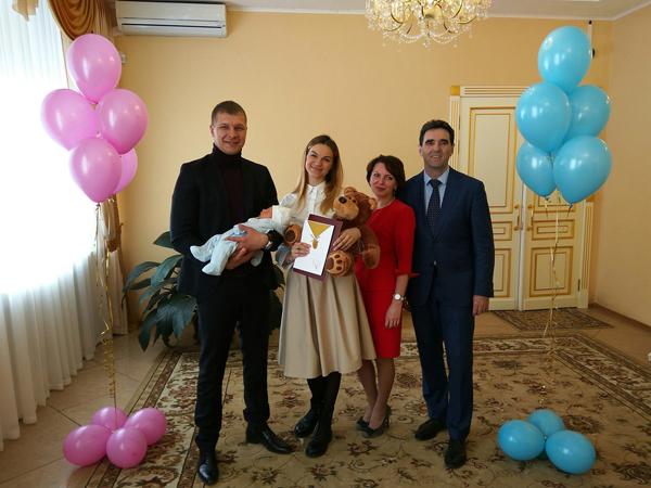 Поздравление детям от родителей в загсе 178