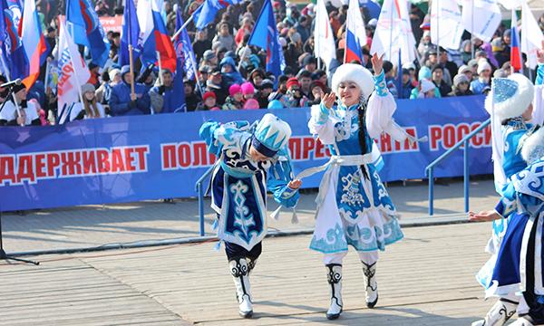 День воссоединения сКрымом иСевастополем: как в Российской Федерации  отмечают праздник