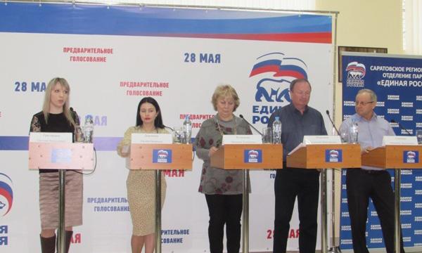 ВЯрославле стартуют дебаты врамках праймериз «Единой России»