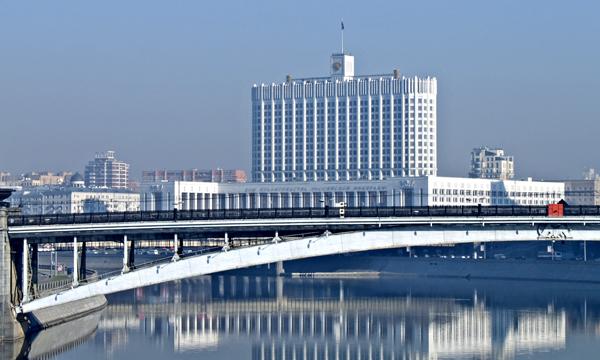 Кабмин РФ утвердил перечень водных биоресурсов для добычи