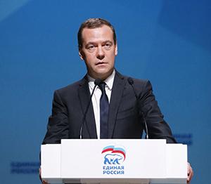 Дмитрий Медведев, Председатель Единой России