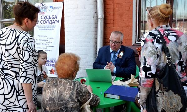 Амурские партийцы помогут жителям края узнать о родственниках, погибших в ВОВ