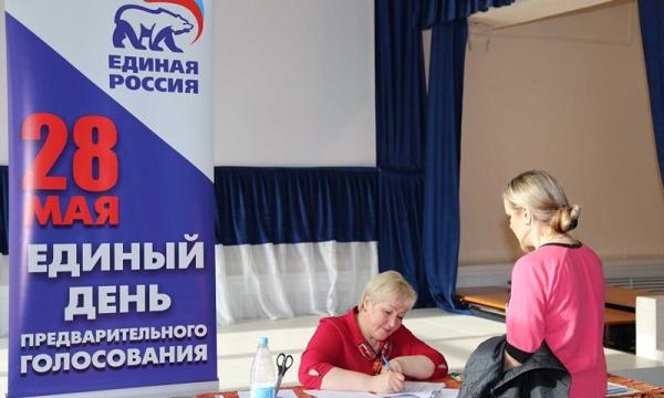 На Камчатке завершилось предварительное голосование