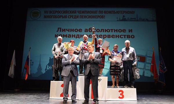 Пенсионерка изТверской области завоевала «серебро» напервых Всероссийских соревнованиях напланшетах