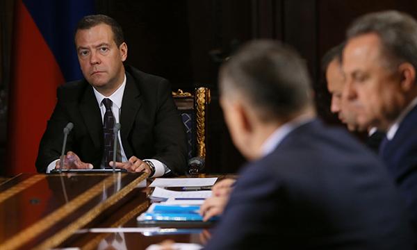 Медведев подписал план реализации основ госполитики в областях до 2025-ого года