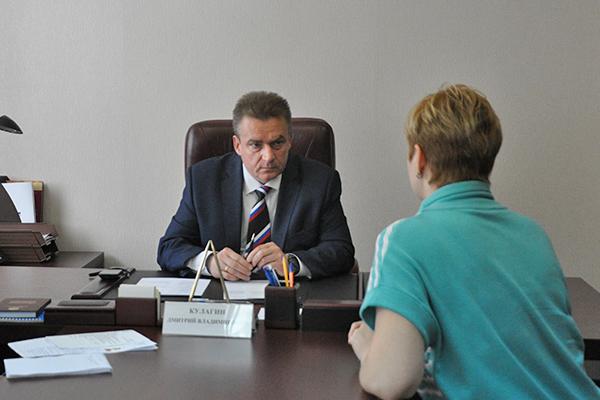 Приемная губернатора оренбургской области официальный сайт