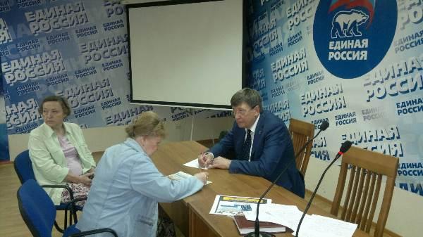 единая россия санкт-петербург прием граждан