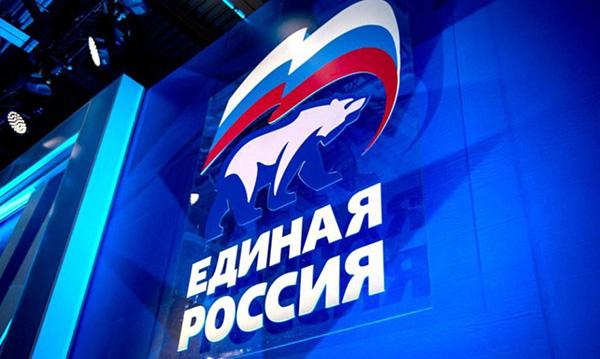 Политический рейтинг партии «Единая Россия» остается стабильно высоким