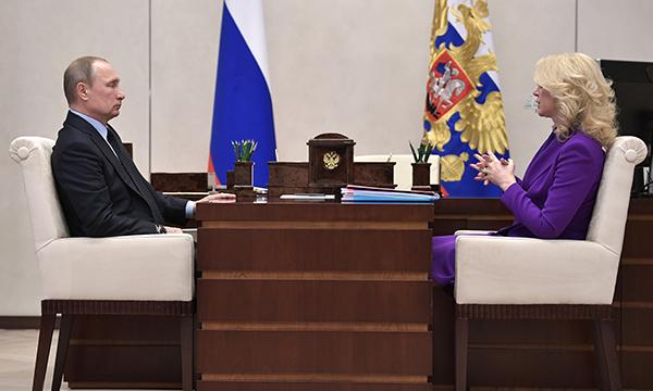 Фото: Алексей Никольский/РИА Новости