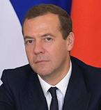 Развитие «Цифровой экономики» потребует комплексной да прозрачной системы управления - Медведев