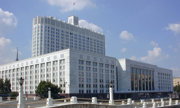 Кабмин РФ утвердил программу гармонизации финансового законодательства членов ЕАЭС