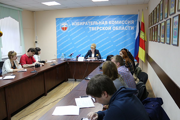 опять избирательная комиссия тверской области готов