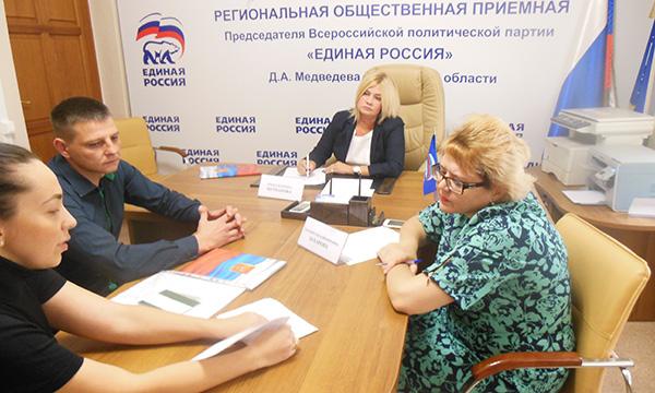 «Всероссийский день приема родителей» пройдет вПетербурге 2октября