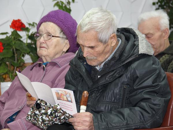 Дом для одиноких престарелых ронга зам директора дома-интерната для престарелых криворожская