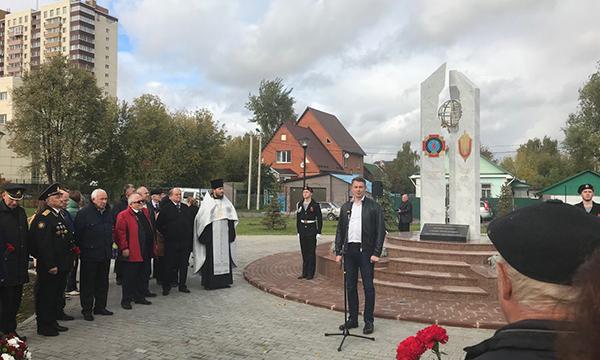 В Домодедово в рамках партпроекта открыли памятник ветеранам подразделений особого риска и жертвам Чернобыля