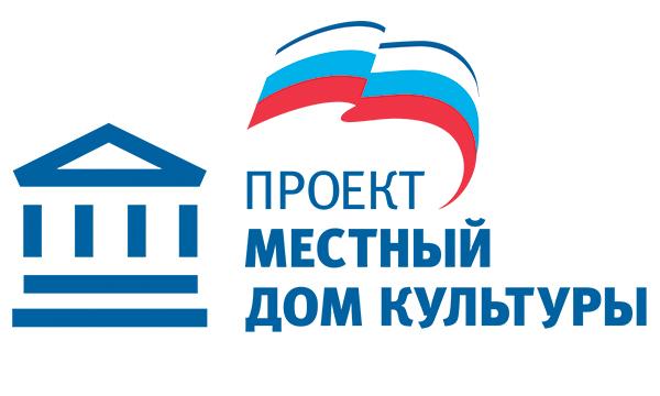 Шабуровский ДК в Прикамье обновили к 50-летию