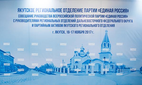 Единороссы Южного Урала поедут перенимать опыт работы в иных областях