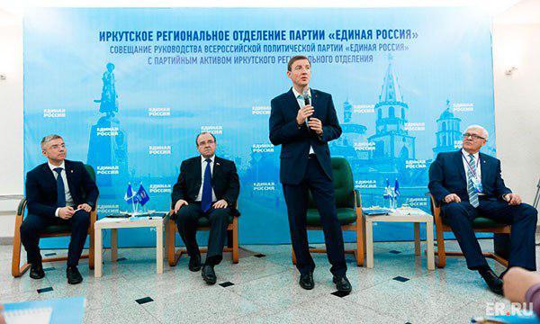 ВЕР введут должность замглавы межрегиональных координационных советов