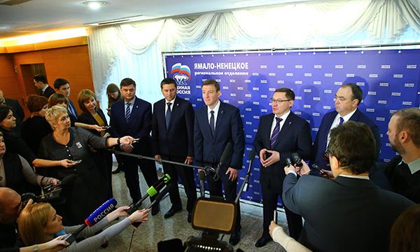 В «Единой России» пояснили причины реформы МКС