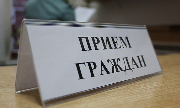 ВТатарстане стартовала неделя публичных приемов