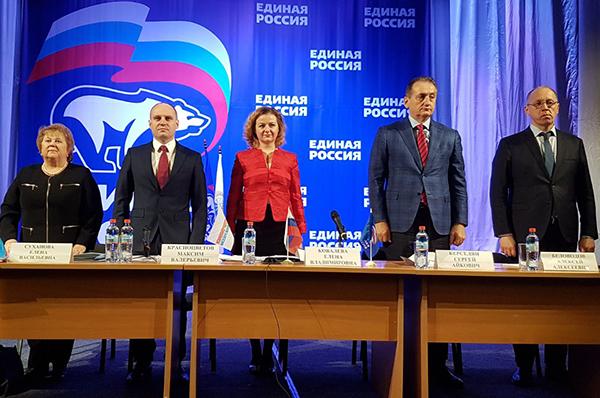 Доклад секретаря местного отделения партии единая россия 4771