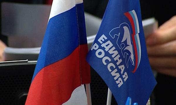 ЕР предоставила несколько сотен площадок в 85 регионах для сбора подписей в поддержку Путина