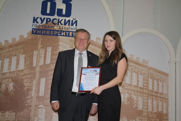 Владимир Иванов вручил партийные Благодарности курским экологам