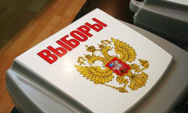 ВКалининградской области открылись участки для голосования навыборах Президента России