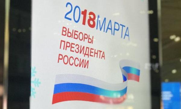 Явка на 12:00 в Томской области составила 23,01%