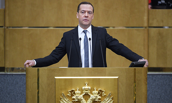 Бизнес должен нести ответственность забезопасность людей, объявил Медведев