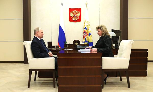 Владимир Путин: собственники учреждений должны нести ответственность перед рабочими