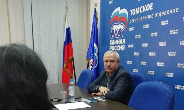 Приемная в Томске поможет решить вопрос с подтоплением территории возле детского сада