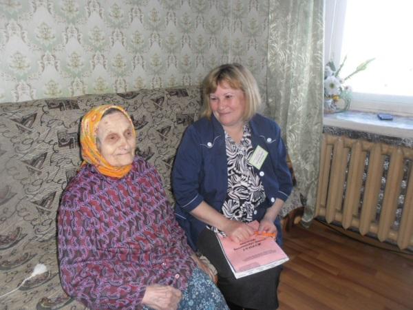 Специальный дом для одиноких престарелых в харовске огусо дом интернат для престарелых и инвалидов сосновая усадьба