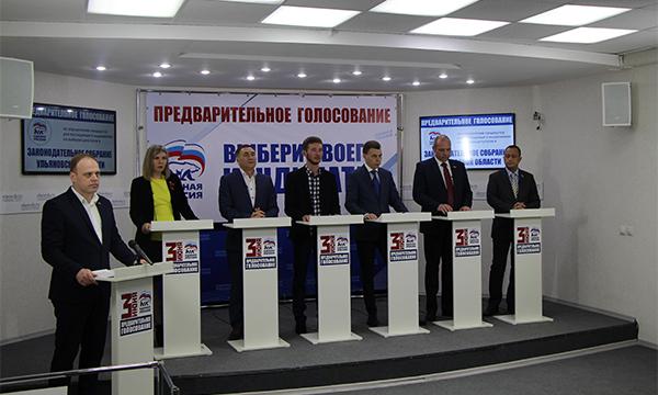 На дебатах в Ульяновской области участники ПГ обсудили вопросы патриотизма