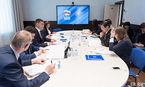 Железняк: Конференция азиатских партий поможет ответить на современные вызовы