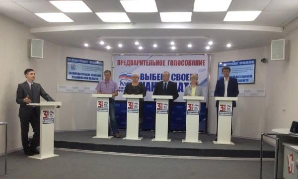 В Ульяновске продолжаются дебаты участников ПГ
