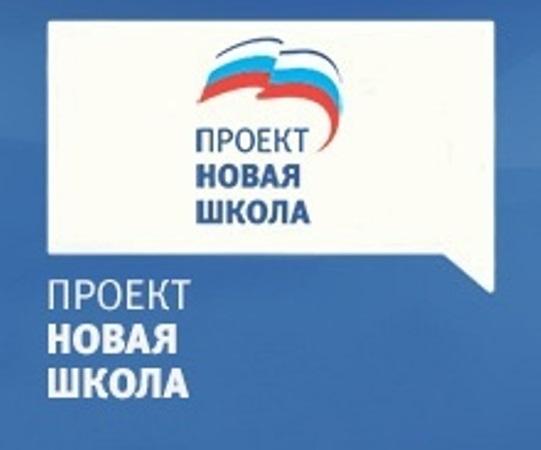 Официальный сайт мчс новости фото на аву в вк для мужчин