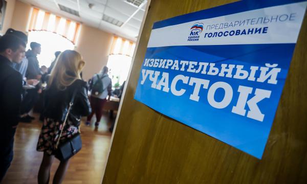 Фото: Антон Балашов/РИА Новости